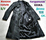 Короткое платье Бренд LAFADA, Б/У РАЗМЕР - ХS / 42-44., фото 9