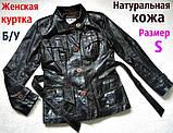Короткое платье Бренд LAFADA, Б/У РАЗМЕР - ХS / 42-44., фото 10