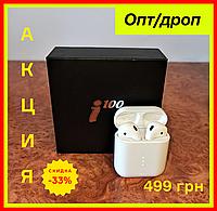 Беспроводные Bluetooth наушники i100 white