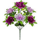 Букет розы с подложкой, 45см(20 шт в уп), фото 2