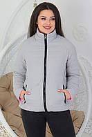 Женская демисезонная двухсторонняя куртка, арт.555, цвет серый + пудра