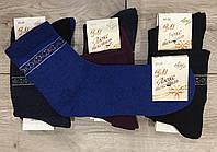 Носки женские стрейчевые тм Люкс, фото 1