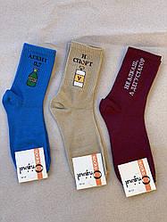 Чоловічі носки теніс шкарпетки стрейчеві Original - не Алкаголик, а дегустатор 41-45р 12 шт в уп