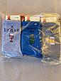 Чоловічі носки теніс шкарпетки стрейчеві Original - не Алкаголик, а дегустатор 41-45р 12 шт в уп, фото 3