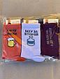Чоловічі носки теніс шкарпетки стрейчеві Original - не Алкаголик, а дегустатор 41-45р 12 шт в уп, фото 4