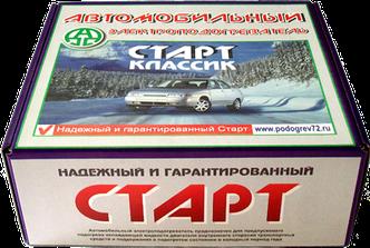 """Подогреватель двигателя """"Старт классик """" на ВАЗ, 220В, 1,5кВт + монтажный комплект"""