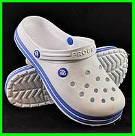Мужские Тапочки CROCS Белые Кроксы Шлёпки (размеры: 43,45)