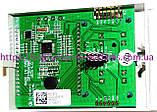 Дисплей универс.(интерфейс, фир.уп, EU) Vaillant atmoTEC Pro/ turboTEC Pro(plus), арт. 0020040154, к.з.0614/2, фото 2
