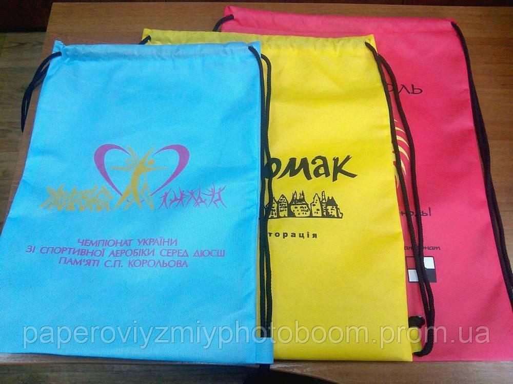 07b49515d643 Эко-рюкзак с логотипом: продажа, цена в Киеве. спортивные сумки от ...