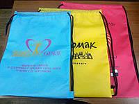 Эко-рюкзак с логотипом