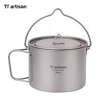 Титановая кружка, титановый котел Tiartisan 900 мл. Котелок из титана. Титановая посуда.