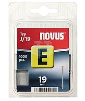 Гвозди для степлера NOVUS E тип J / 19мм 1000 шт