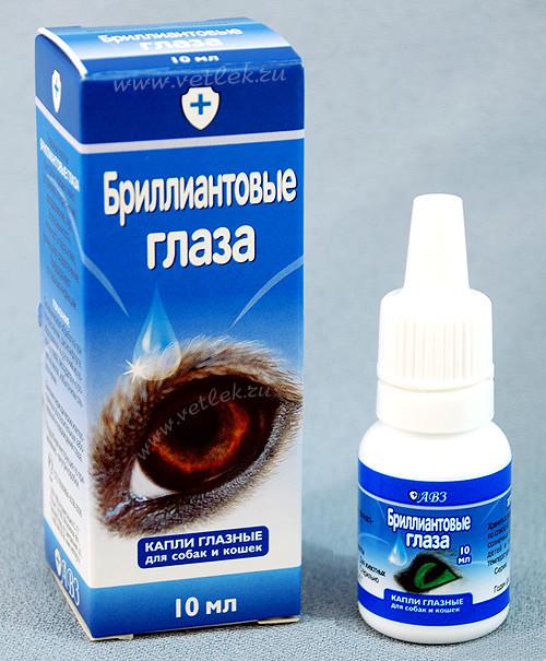 Бриллиантовые глаза глазные капли для собак и котов, 10 мл