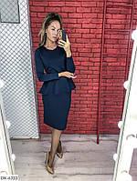 Батальный костюм с юбкой р-ры 50-56 арт. р15276. 1