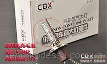 Лампа ксенон High Quality CBX H1 5500K UV Filter, фото 2