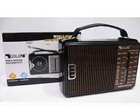 5-ти волновой Радиоприемник GOLON RX-608ACW AM/FM/TV/SW1-2 диапазоны Телескопическая антенна Отличный подарок