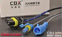 Лампа ксенон High Quality CBX HB4 9006 5500K UV Filter, фото 3