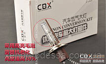 Лампа ксенон High Quality CBX HB4 9006 5500K UV Filter, фото 2
