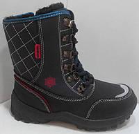 Детские зимние ботинки для девочек на замку с тормозами ХТВ 31-36
