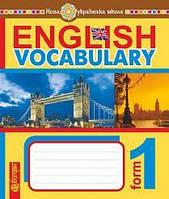 Словник з англійської мови 1 кл ІЛЮСТРОВАНИЙ