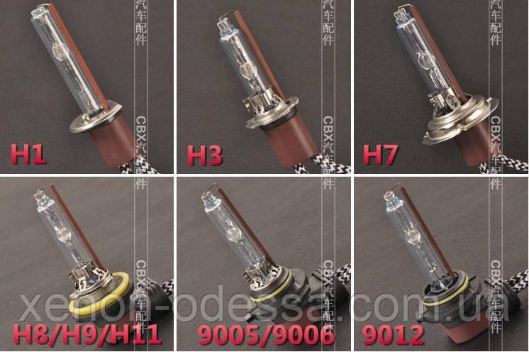 Лампа ксенон High Quality CBX H11 5500K UV Filter