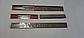 Накладки на пороги OPEL VECTRA C (2002-2008), фото 3