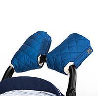 Муфта на коляску Merrygoround Sea синий - 236941