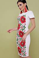 Модное платье с цветочным принтом в черном и белом цвете