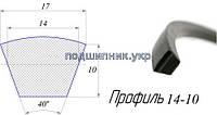 Ремінь вентиляторний - 14-10-887