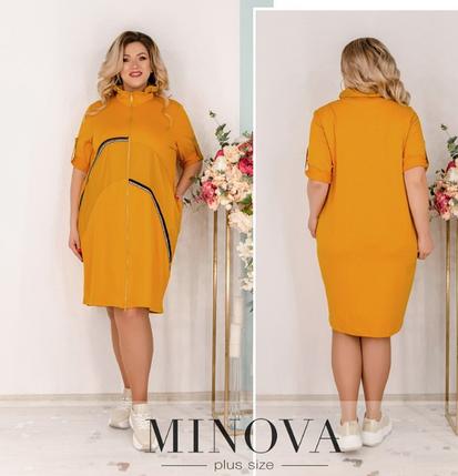 Трикотажное платье на молнии Minova Фабрика моды Размеры: 50-52, 54-56, 58-60, 62-64, фото 2