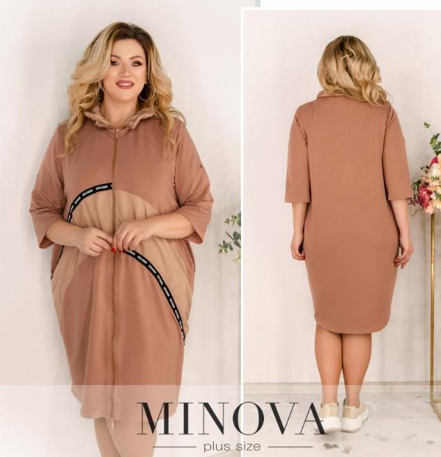 Трикотажное платье на молнии Minova Фабрика моды Размеры: 50-52, 54-56, 58-60, 62-64