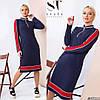 Платье в спортивном стиле / двунитка 19-226