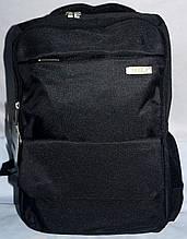 Мужской черный городской рюкзак из текстиля на 2 отделения на молнии, с разъемом USB 27*41см