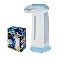 Диспенсер для мыла сенсорный Soap Magic