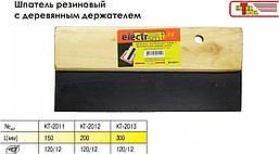 Шпатель резиновый 150мм с деревянным держателем INTERTOOL KT-2011