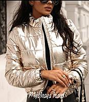 Женская куртка весна 2020