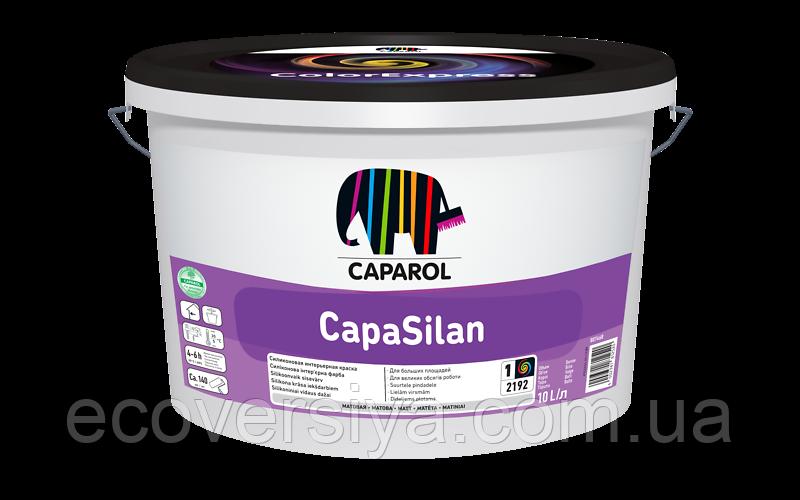 CapaSilan - силиконовая интерьерная краска, стойкая к загрязнениям