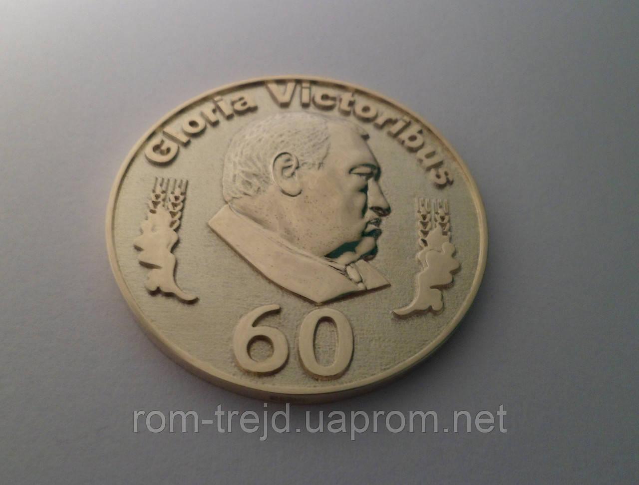 Юбилейные монеты из золота с портретом