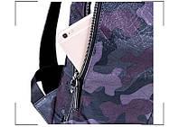 """Молодіжний рюкзак-мішок з отвором для навушників і відділенням для ноутбука 15,6"""" Arctic Hunter B00139, 20л"""