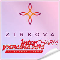 Приглашаем Вас на выставку InterCharm 2015 Ukraine