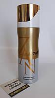 Парфюмированный дезодорант Zan 200 ml
