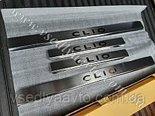 Накладки на пороги Renault Clio II 5-дверка с 1998-2005 гг. (Premium)