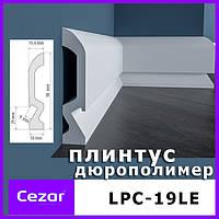 Ударопрочный плинтус с LED подсветкой LPC-19LE из дюрополимера белого цвета Cezar высотой 98 мм .Плинтус c LED