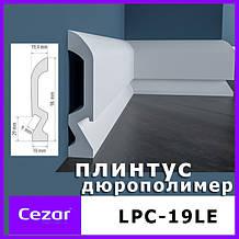 Ударостійкий плінтус з LED підсвічуванням LPC-19LE з дюрополімер білого кольору Cezar висотою 98 мм .Плінтус c
