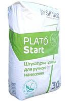 Штукатурка стартовая Siniat Plato Start (Синиат Плато Старт) 30 кг