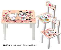 Детский стол и 2 стула BSM2K-10+1 cat and dog - кот и собачка