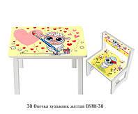 Детский стол и укреплённый стул BSM1-30 Sheep Painter Yellow- Овечка Художник жёлтая