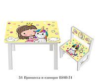 Детский стол и укреплённый стул BSM1-31 Princess and Unicorn - Принцесса и Единорожек