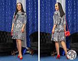 Женское платье Батал Никки, фото 2