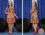Женское платье Батал Никки, фото 3